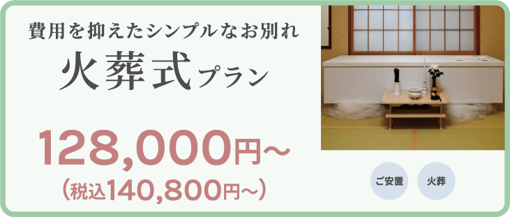 299,000円 税抜