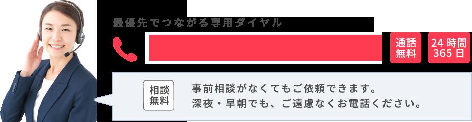0120-237-036